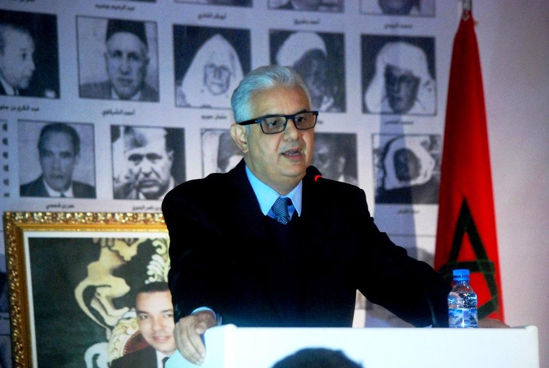 العرض السياسي للأخ الأمين العام لحزب الاستقلال في الذكرى الرابعة والسبعين لتقديم وثيقة المطالبة بالاستقلال