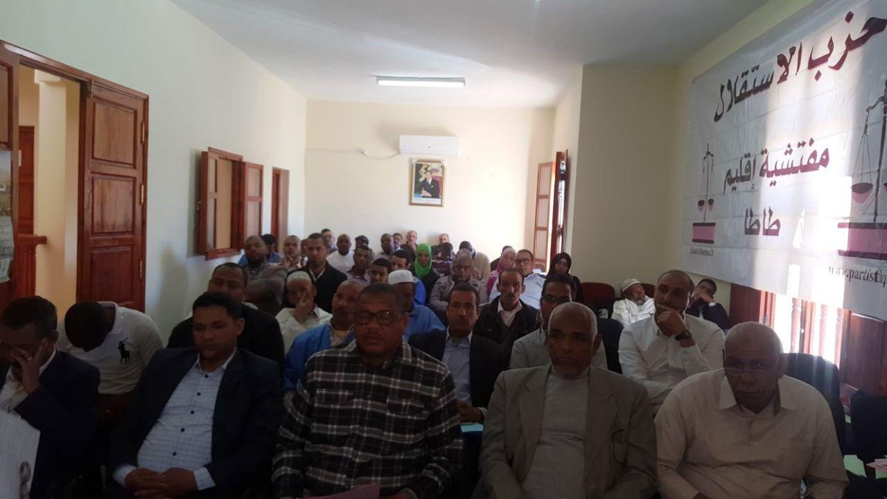 الاخ الحسن مادي يترأس دورة المجلس الاقليمي للحزب بطاطا