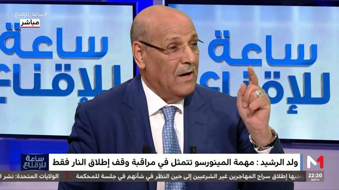 الأخ مولاي حمدي ولد الرشيد في ضيافة  برنامج ساعة للإقناع  بقناة ميدي   تيفي