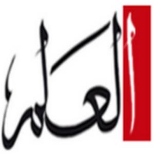 الحكومة تتهرب من مسؤوليتها في معالجة بعض مخلفات إغلاق مجموعة مدارس الفاتح بالمغرب