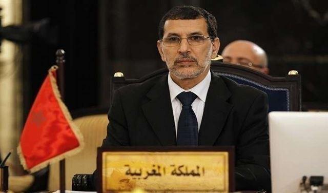إعلان مغربي بشأن تصرفات إسرائيل