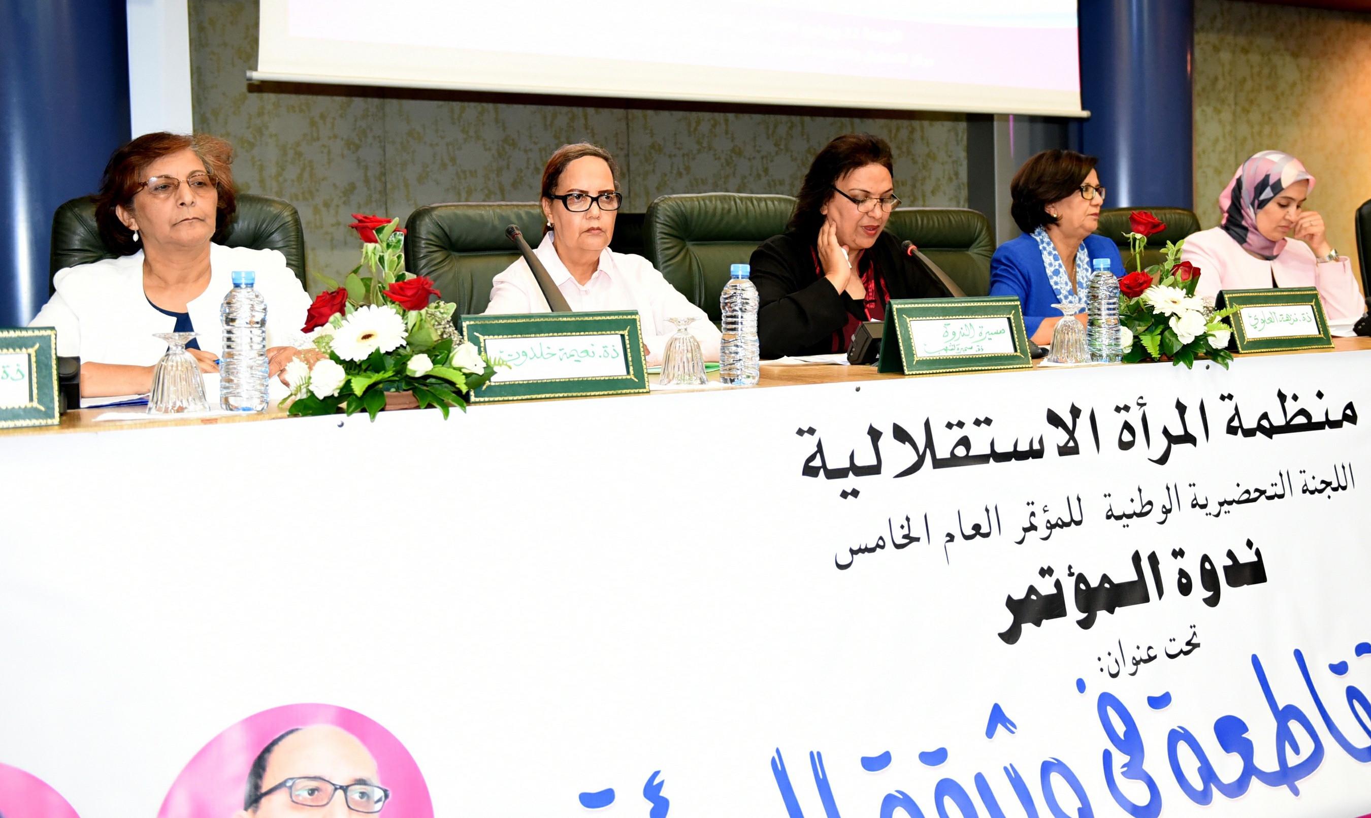 مناضلات الحركة النسائية يتدارسن وثيقة المؤتمر الخامس لمنظمة المرأة الاستقلالية
