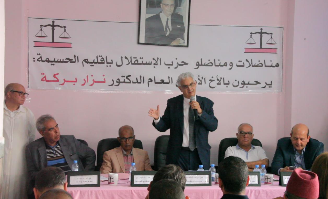 الأخ نزار بركة : حزب الاستقلال مستعد للمكاشفة والنقد الذاتي في أفق المصالحة حول حقيقة أحداث الريف  في 58 و59