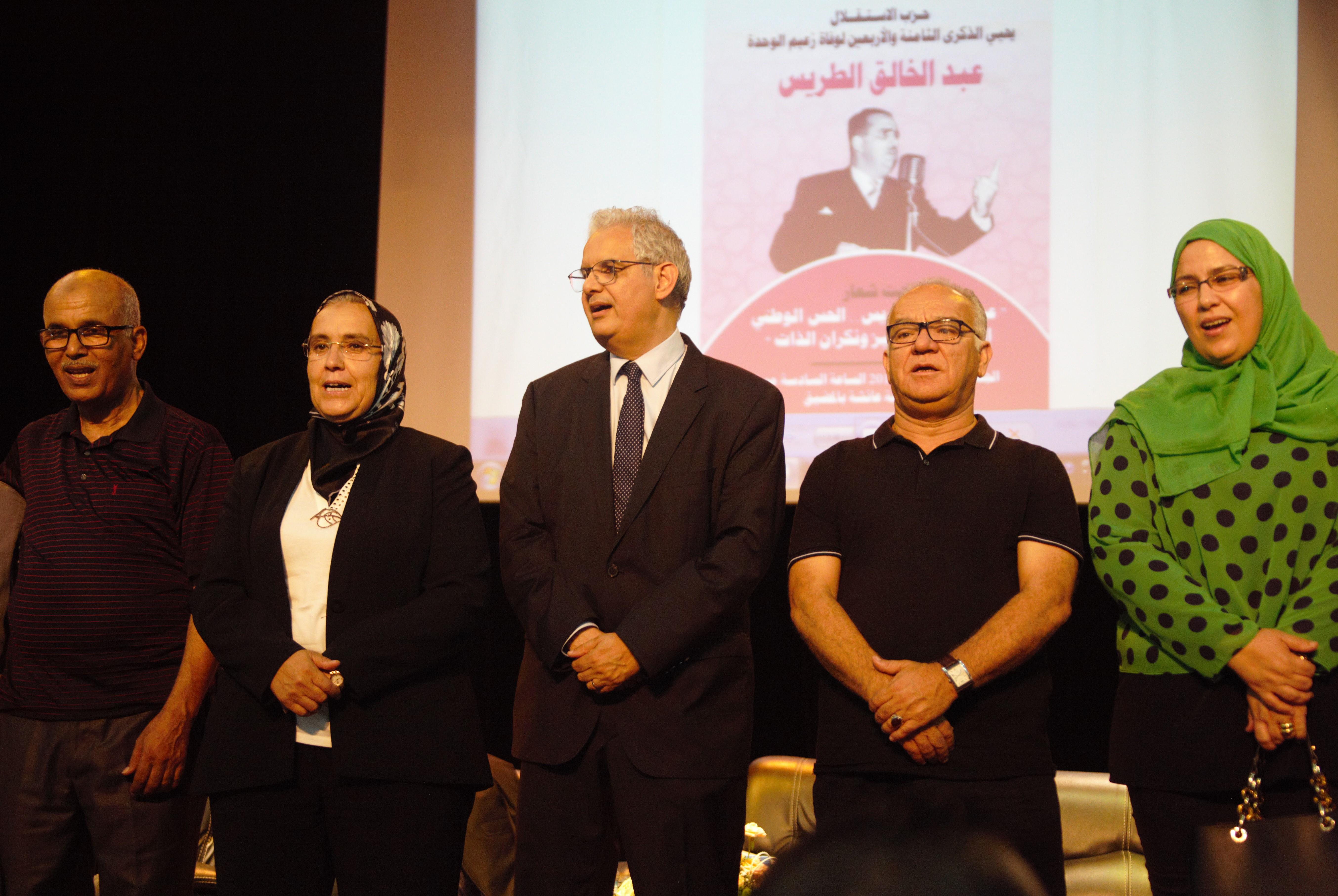 الأمين العام لحزب الاستقلال: عبد الخالق الطريس..حياة مليئة بالتضحية والبذل والعطاء