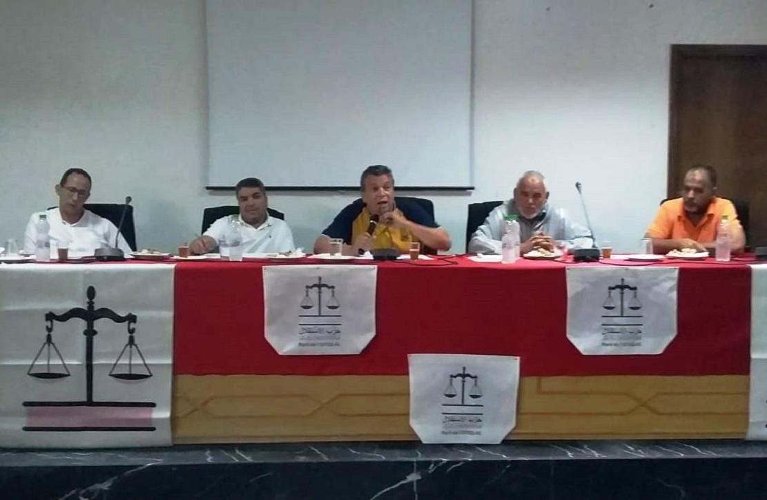 الأخ عبد اللطيف أبدوح يترأس الجمع العام لتجديد مكتب فرع حزب الاستقلال ببلدية شيشاوة