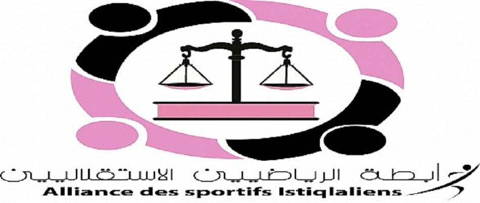 رابطة الرياضيين الاستقلاليين تطالب الحكومة بوضع قطاع الشباب والرياضة ضمن أولويات السياسيات العمومية