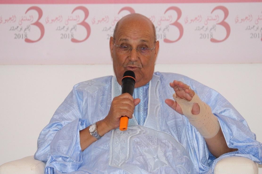 الأخ مولاي حمدي ولد الرشيد يترأس الملتقى الجهوي الثالث للمنتخبين الاستقلاليين ببوجدور