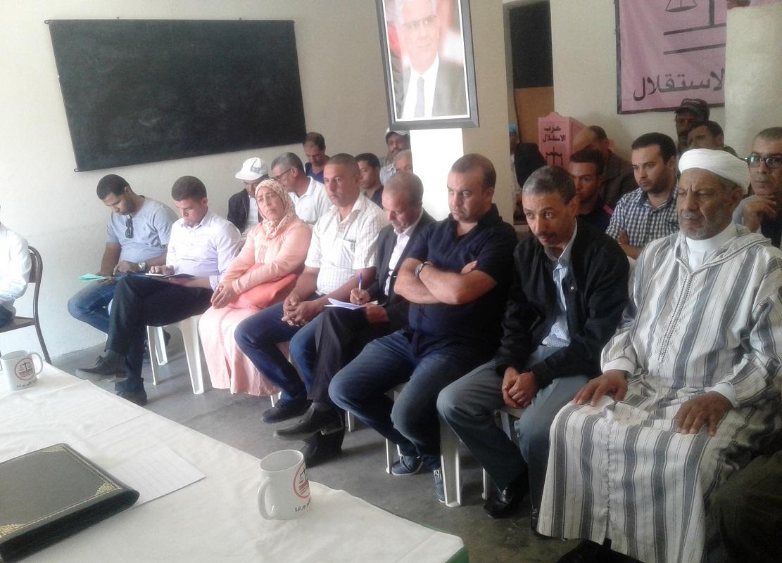 الأخ ياسين دغو مبعوث اللجنة التنفيذية للحزب يترأس الدورة العادية للمجلس الإقليمي لجرادة