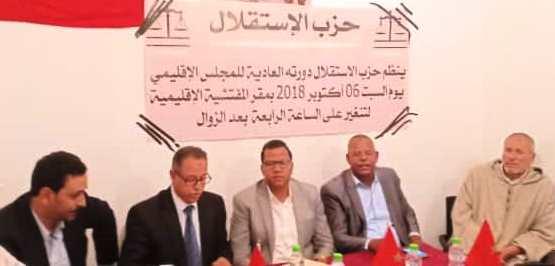 الأخ عمر عباسي يترأس  أشغال المجلس الإقليمي لحزب الاستقلال بتنغير