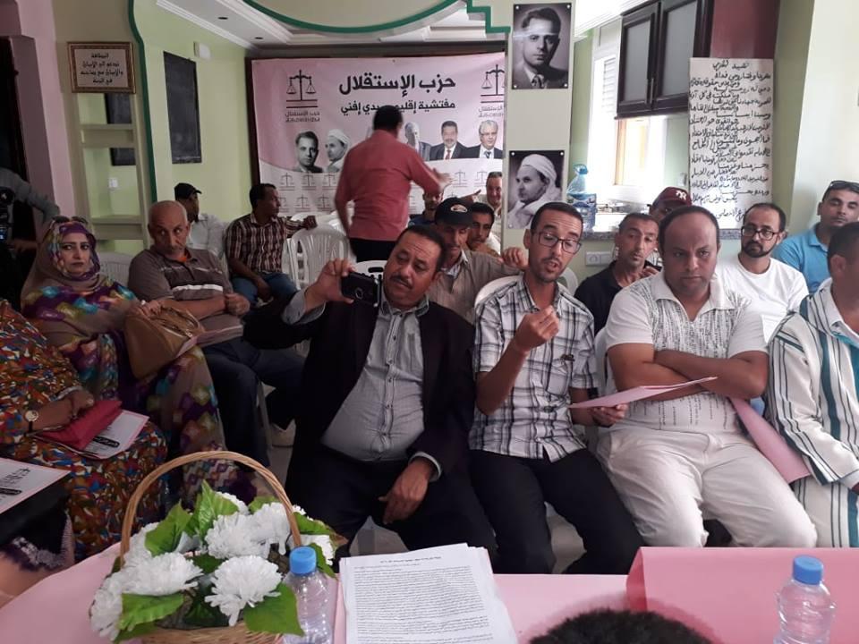 الاخ علي شحور مبعوث اللجنة التنفيذية يتراس اشغال المجلس الاقليمي للحزب بسيدي إفني