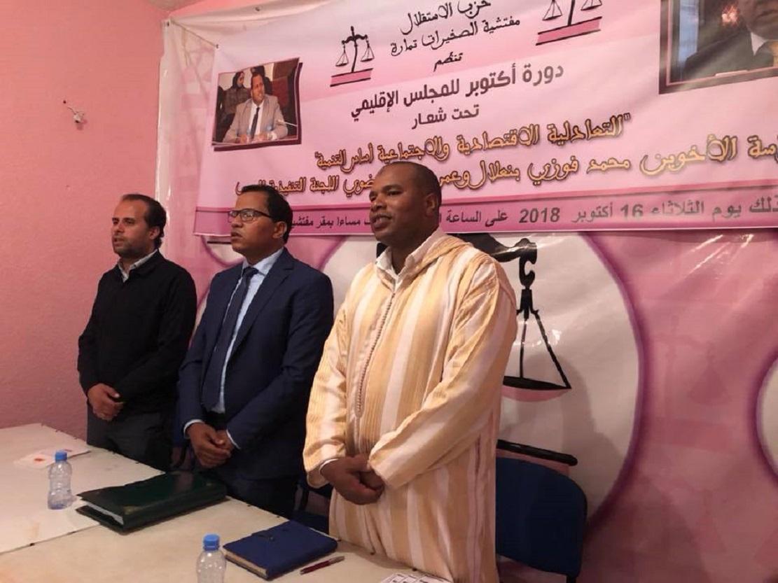 الأخ عمر عباسي يرأس المجلس الإقليمي للصخيرات تمارة