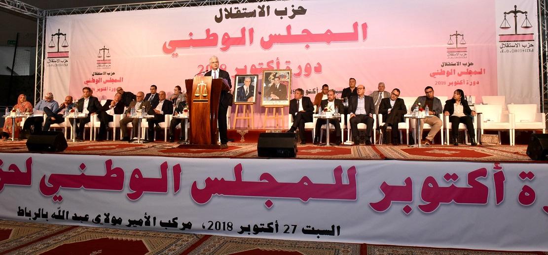 الأخ نزار بركة : إيقاع جديد في المسلسل الأممي حول الصحراء المغربية واعتزاز بإشراك المنتخبين