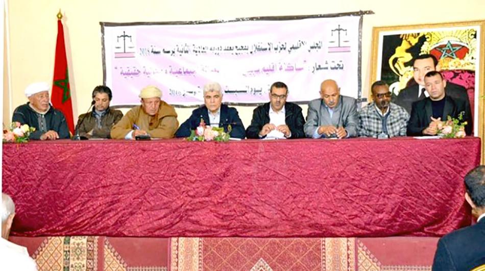 الأخ الكبير قادة يترأس إشغال المجلس الإقليمي لحزب الاستقلال بفجيج /بوعرفة