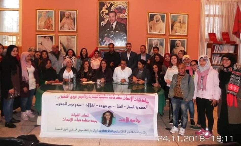 أنشطة مكثفة لمنظمة فتيات الانبعاث  بإقليم المحمدية