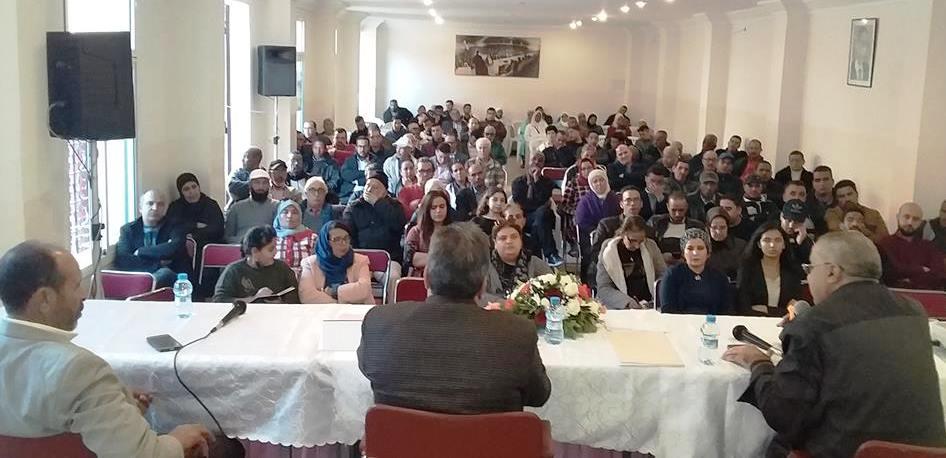 الأخ عبداللطيف ابدوح يترأس الدورة العادية للمجلس الإقليمي لحزب الاستقلال بمراكش