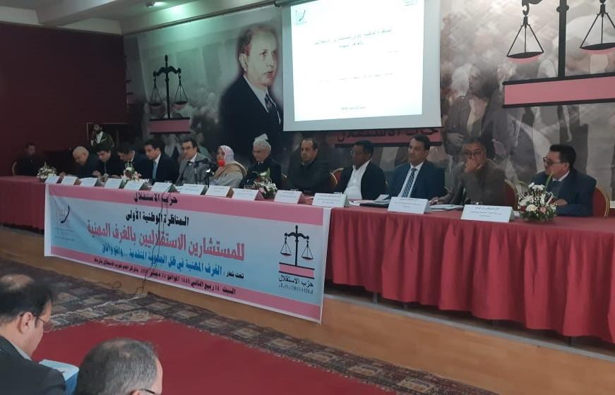 الأمين العام لحزب الاستقلال يقدم واجب العزاء في وفاة المناضل الشاب سعد دينان