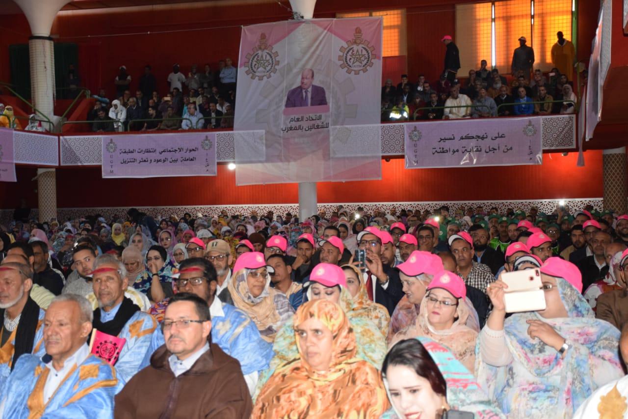 مدينة العيون تحتضن اللقاء الجهوي السابع للاتحاد العام للشغالين بالمغرب