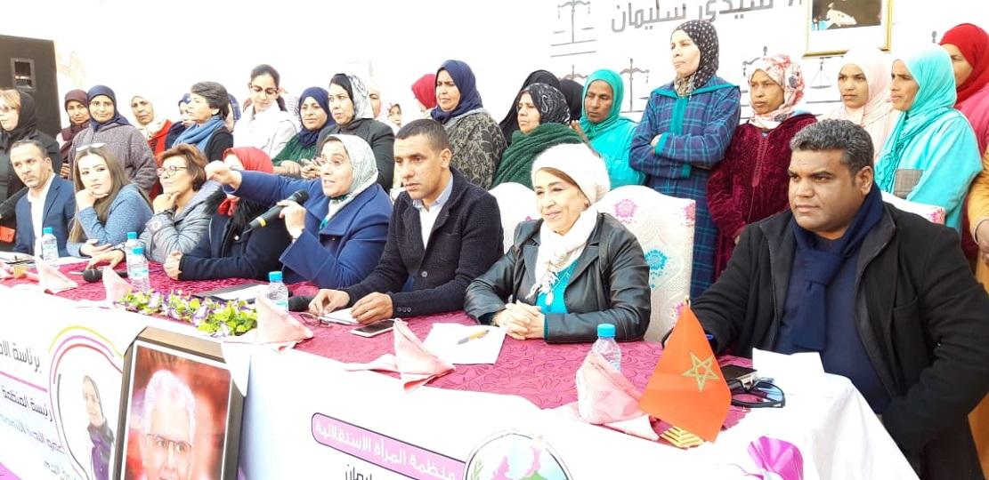 الأخت خديجة الزومي تترأس المؤتمر الإقليمي الثاني لمنظمة المرأة الاستقلالية بسيدي سليمان