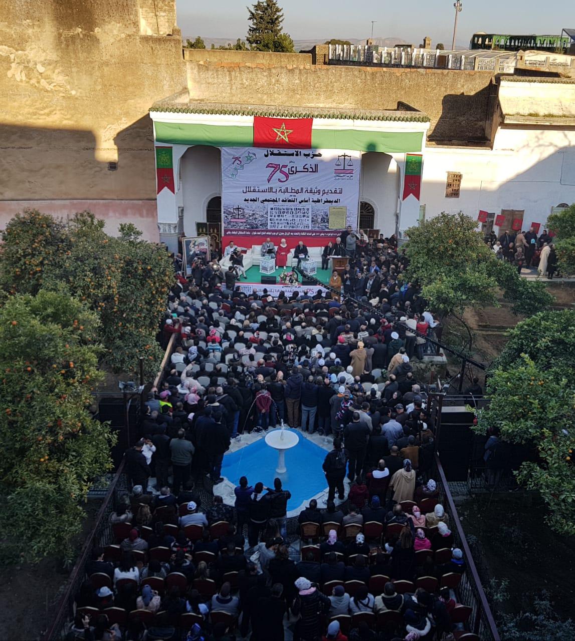 العرض السياسي للأخ نزار بركة الأمين العام لحزب الاستقلال في الذكرى الخامسة والسبعين لتقديم وثيقة المطالبة بالاستقلال