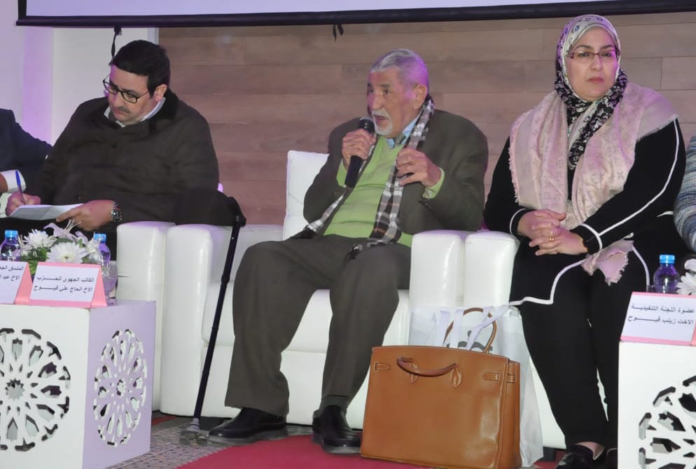 الأخ عبدالصمد قيوح يترأس الجمع العام للفرع المحلي لحزب الاستقلال بأولاد تايمة