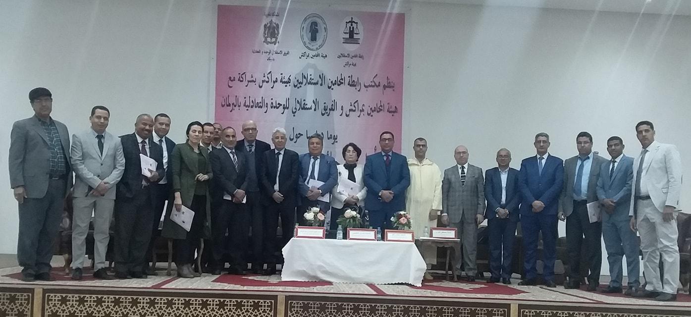 مكتب رابطة المحامين الاستقلاليين مراكش في لقاء حول دراسي حول النظام الجبائي وخصوصية مهنة المحاماة