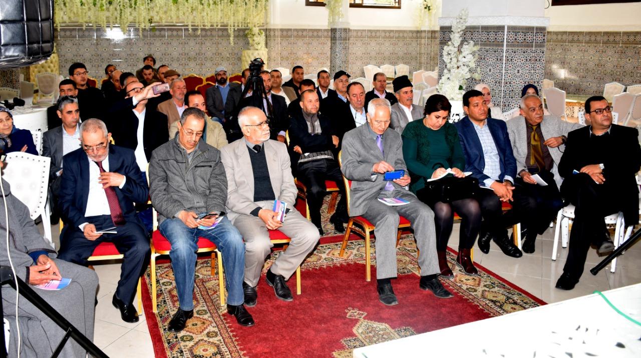 الأخ نزار بركة يعقد لقاءا تواصليا وتشاوريا هاما مع المستشارين الاستقلاليين بالجماعات الترابية والغرف المهنية بإقليم العرائش