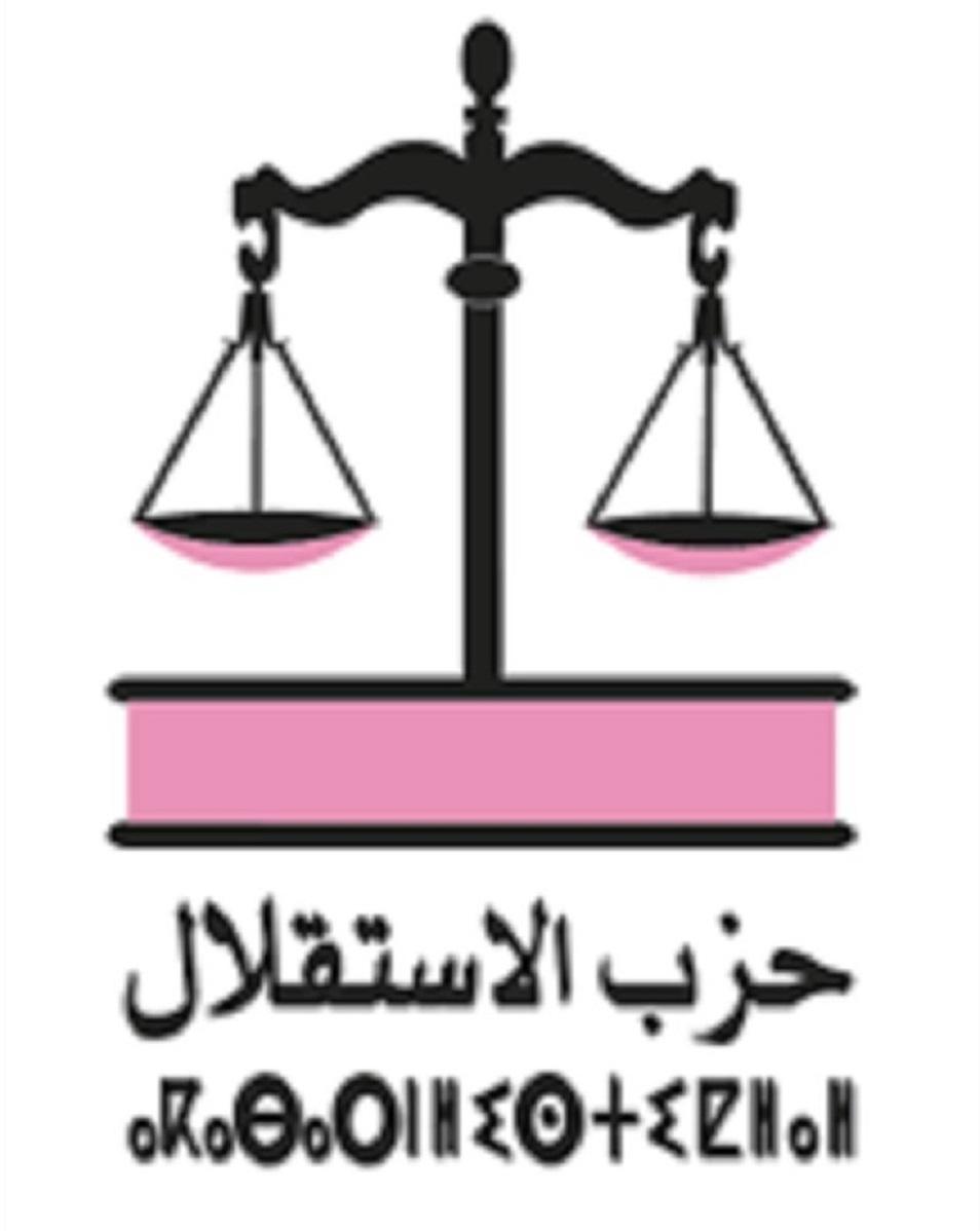 دورة أبريل للمجلس الوطني لحزب الاستقلال