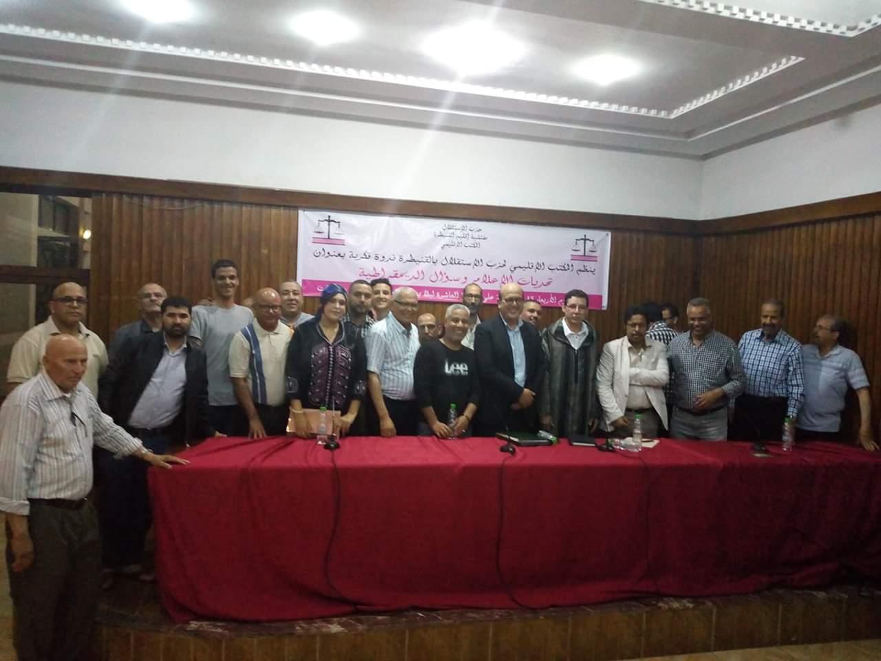 الأخ جمال حجام: المجتمع المغربي يعيش أزمة ثقة تجاه إعلام عمومي لا يملك سلطة مؤثرة