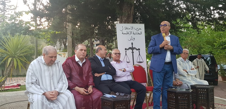 أعضاء من قيادة حزب الاستقلال في لقاء تكريمي للمفتش السايق للحزب بوزان