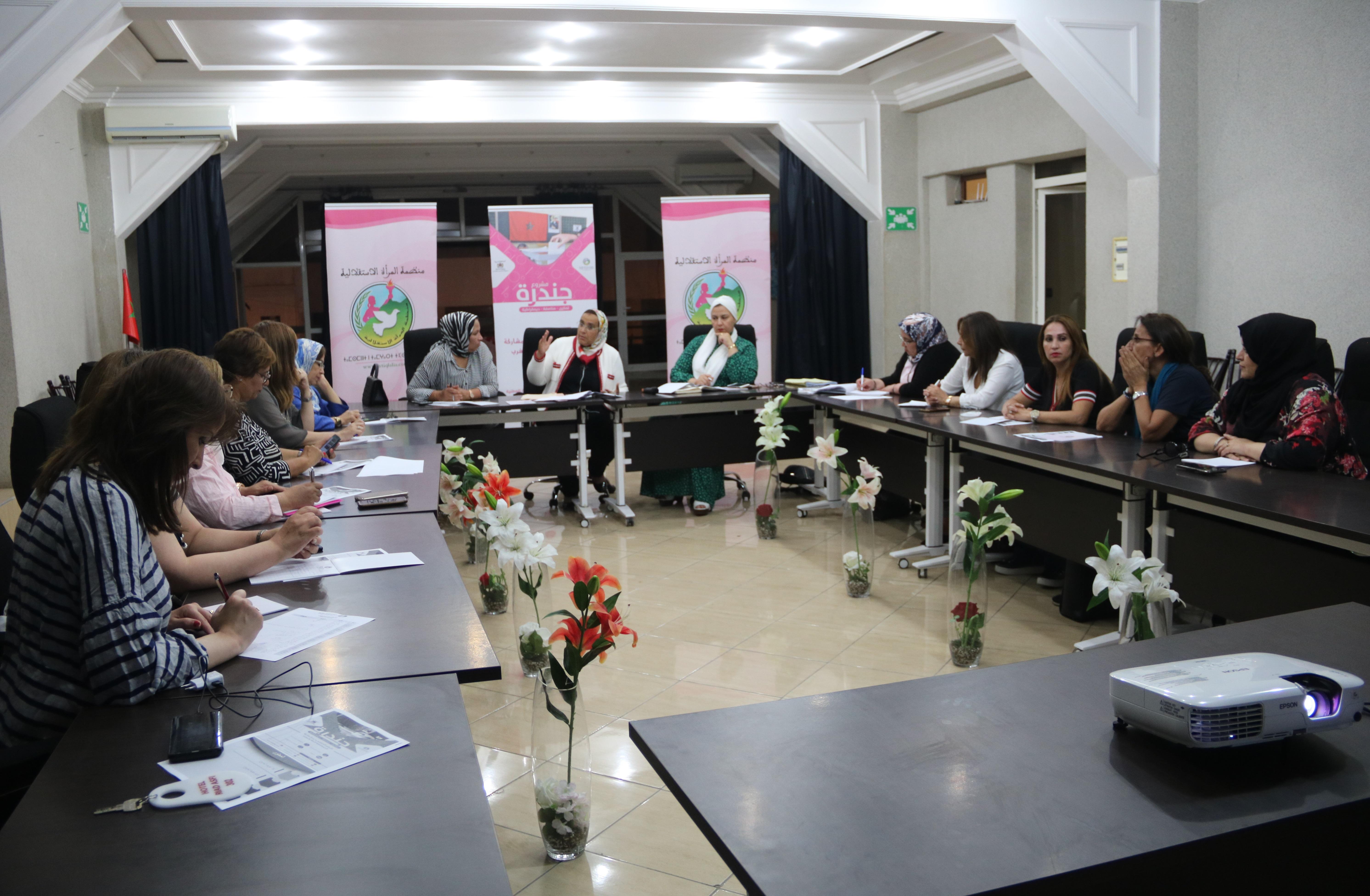 بلاغ  المكتب التنفيذي لمنظمة المرأة الاستقلالية