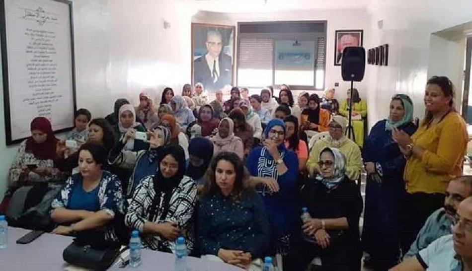 انتخاب المحامية الأستاذة مينة الهاتني بالإجماع كاتبة لفرع منظمة المرأة الاستقلالية بأكادير المحيط