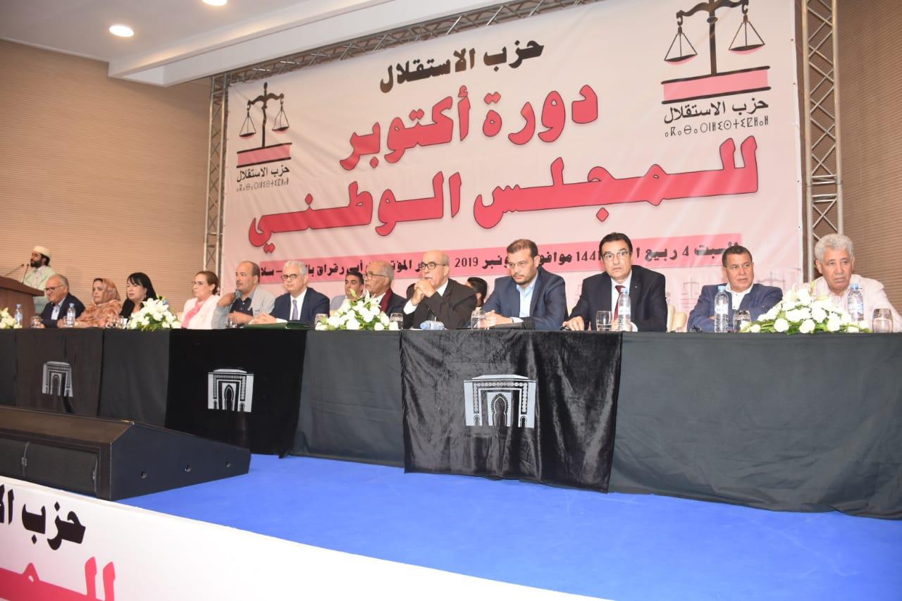 الأخ نزار بركة..الحكومة تواجه مطالب التنمية والإصلاح بأشباه الحلول مما يفاقم الاحتقان ويجهض الأمل في التغيير