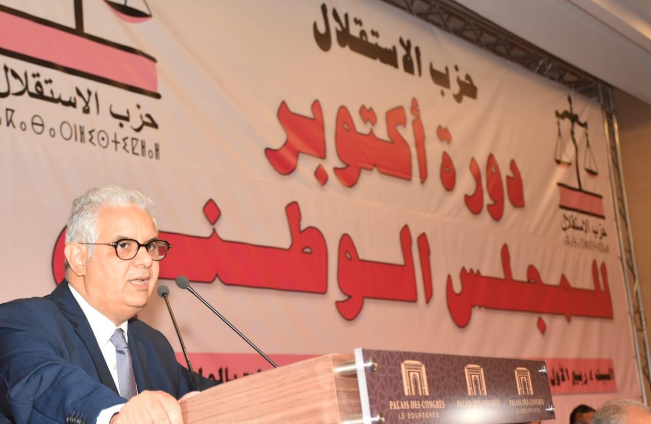 الأخ نزار بركة يدعو إلىإعادة فتح ورش الإصلاح السياسي والمؤسساتي وإبرام تعاقد سياسي جديد