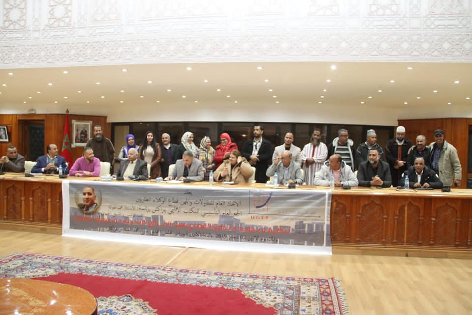 إنتخاب الأخ أحمد الريف كاتبا إقليميا لقطاع الوكلاء العقاريين بمراكش المنضوي تحت لواء الاتحاد العام للمقاولات والمهن بالإجماع