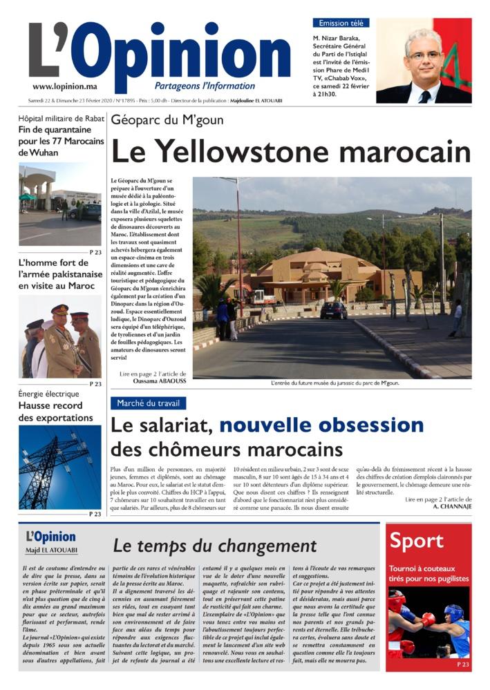 صحيفة الراي في نسختها الجديدة