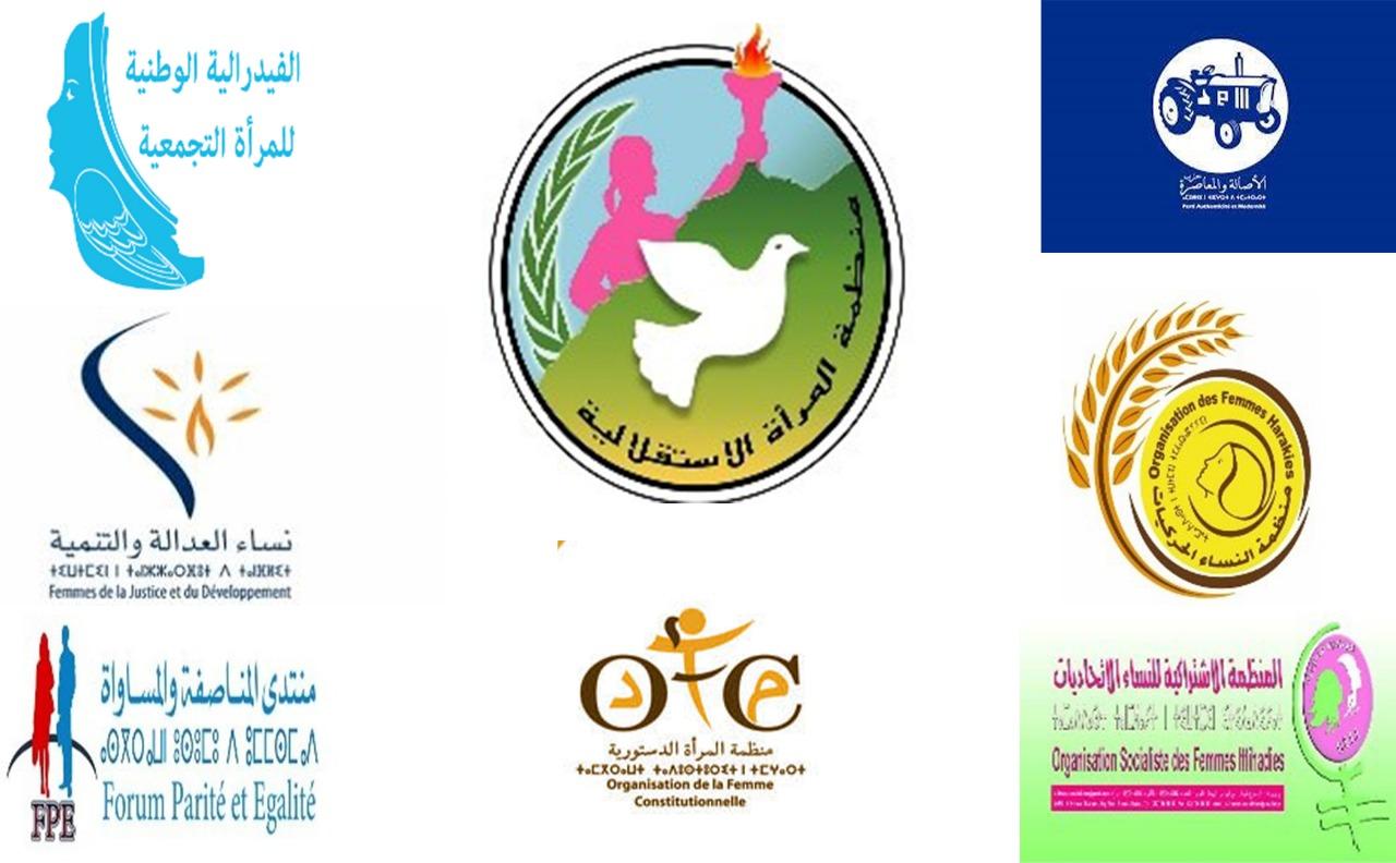 """المنظمات النسائية الحزبية تثمن الحس الوطني للمغاربة في مواجهة """"كورونا""""  وتؤكد انخراطها الكامل للمساهمة في تطبيق التدابير الوقائية لمكافحة هذا الوباء"""