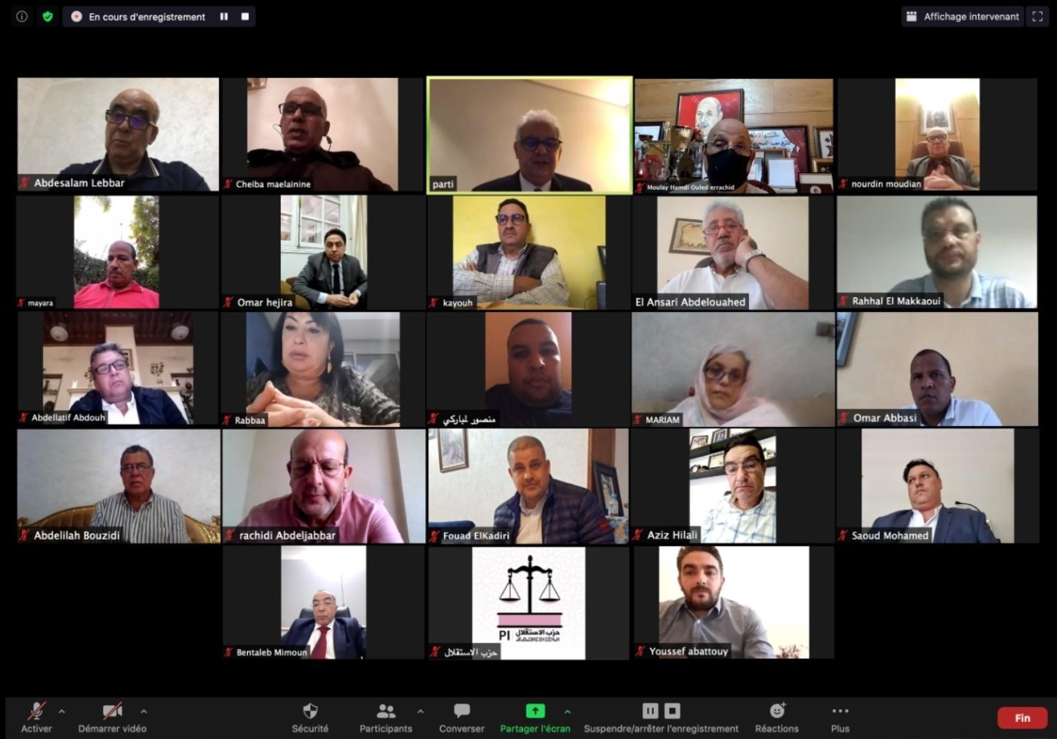 بيان اللجنة التنفيذية لحزب الاستقلال بشأن التطورات المرتبطة بالمنطقة العازلة للكركرات بالصحراء المغربية