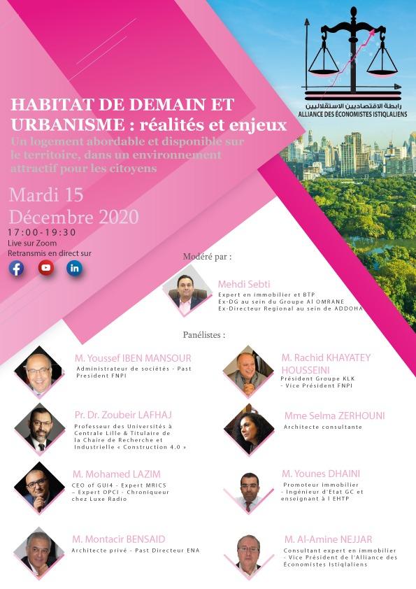 ندوة الإسكان وتخطيط المدن: الحقائق والتحديات.. التسجيل عبر الإنترنت