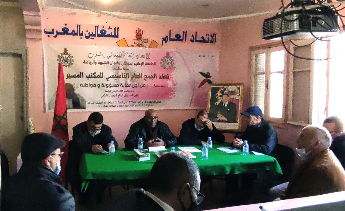 الأخ أحمد بلفاطمي : حماية  كرامة الشغيلة  صمام الأمان لتحقيق التنمية و ضمان الاستقرار والسلم داخل المجتمع