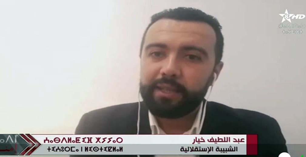 الأخ عبداللطيف خيار: تعزيز مشاركة الشباب في العمل السياسي مسؤولية مشتركة بين الأحزاب والدولة