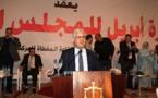 المجلس الوطني لحزب الاستقلال يصوت بالإجماع على التموقع في المعارضة
