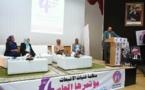 منظمة فتيات الانبعاث تنجح في تنظيم مؤتمرها الرابع