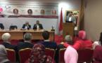لقاء تواصلي  لرابطة الاقتصاديين الاستقلاليين باكادير