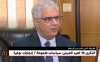 نزار بركة : الملك محمد السادس أدخل المغرب في نادي الدول الديمقراطية