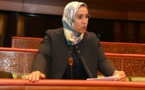 خديجة الزومي : تفعیل إصلاح منظومة التربیة والتكوین والبحث العلمي