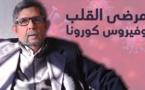 معلومات يجب أن يعرفها مرضى القلب والأمراض المزمنة عن فيروس كورونا المستجد مع الدكتور عبد الواحد الفاسي