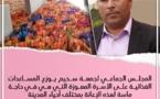 المجلس الجماعي لجمعة سحيم يوزع المساعدات الغذائية على الأسرة المعوزة التي هي في حاجة ماسة لهذه الإعانة بمختلف أحياء المدينة