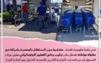 مفتشية حزب الاستقلال بالمحمدية بشراكة مع مقاولة مواطنة تقدمان على تركيب برنامج للتعقيم الأوتوماتيكي بمخزن عربات التسوق لإحدى المحلات التجارية الكبرى بالمدينة