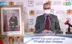 فيروس كورونا .. النقاط الرئيسية في تصريح مدير مديرية علم الأوبئة ومكافحة الأمراض بوزارة الصحة خلال فاتح شهر رمضان