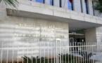جائحة كورونا.. مندوبية السجون تقرر المنع المؤقت لإخراج المعتقلين إلى المحاكم والسجناء إلى المستشفيات